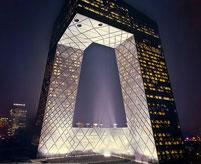30 Super Cool Modern Architecture Designs